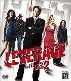 レバレッジ コンパクト DVD‐BOX シーズン2