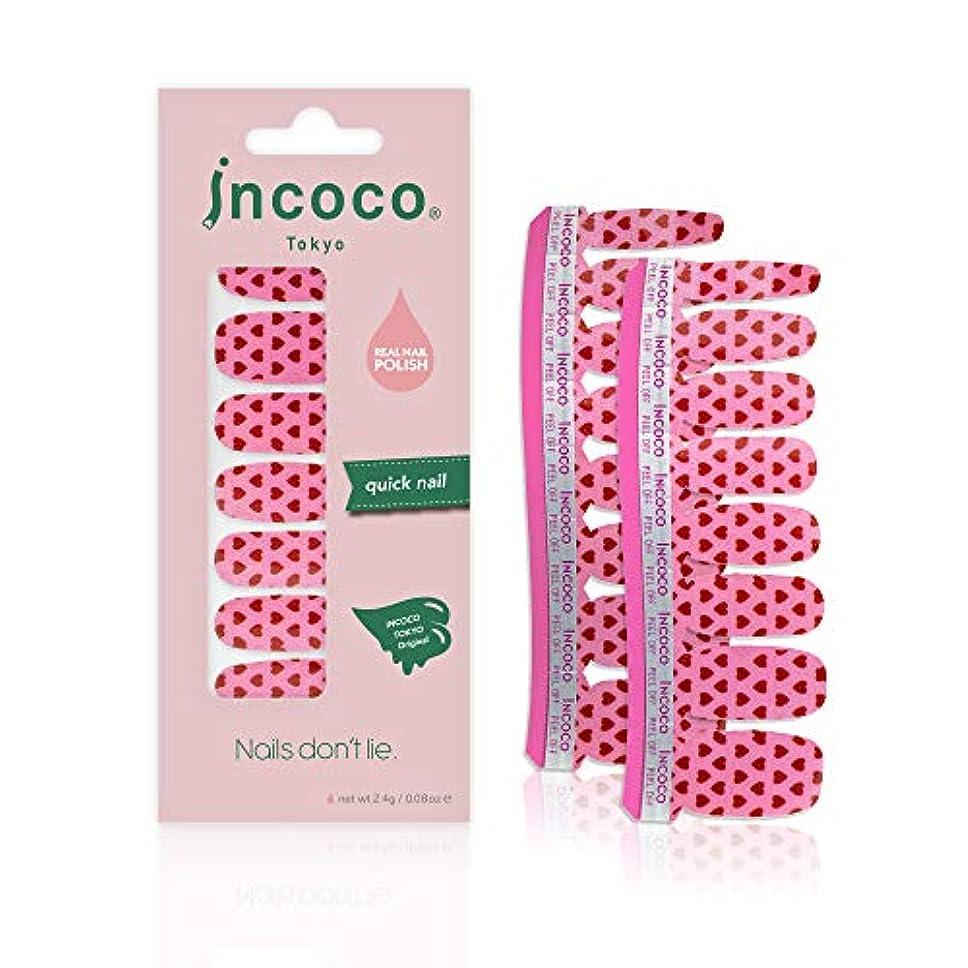 廃止するに慣れゴミ箱インココ トーキョー 「スタッズ ハート」 (Studded Heart)