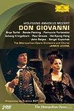 モーツァルト:歌劇《ドン・ジョヴァンニ》[DVD]