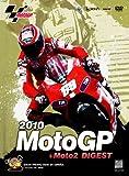2010MotoGP + Moto2 DVD R-2 スペインGP