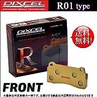 DIXCEL R01typeブレーキパッド[フロント] ヴィッツ【型式:NSP135 年式:10/12~】