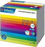 三菱化学メディア Verbatim DVD-R 4.7GB 1回記録用 1-16倍速 5mmケース 20枚パック ワイド印刷対応 ホワイトレーベル DHR47JP20V1