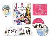 繰繰れ!コックリさん 第5巻【DVD】[DVD]