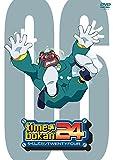 タイムボカン24 6[DVD]