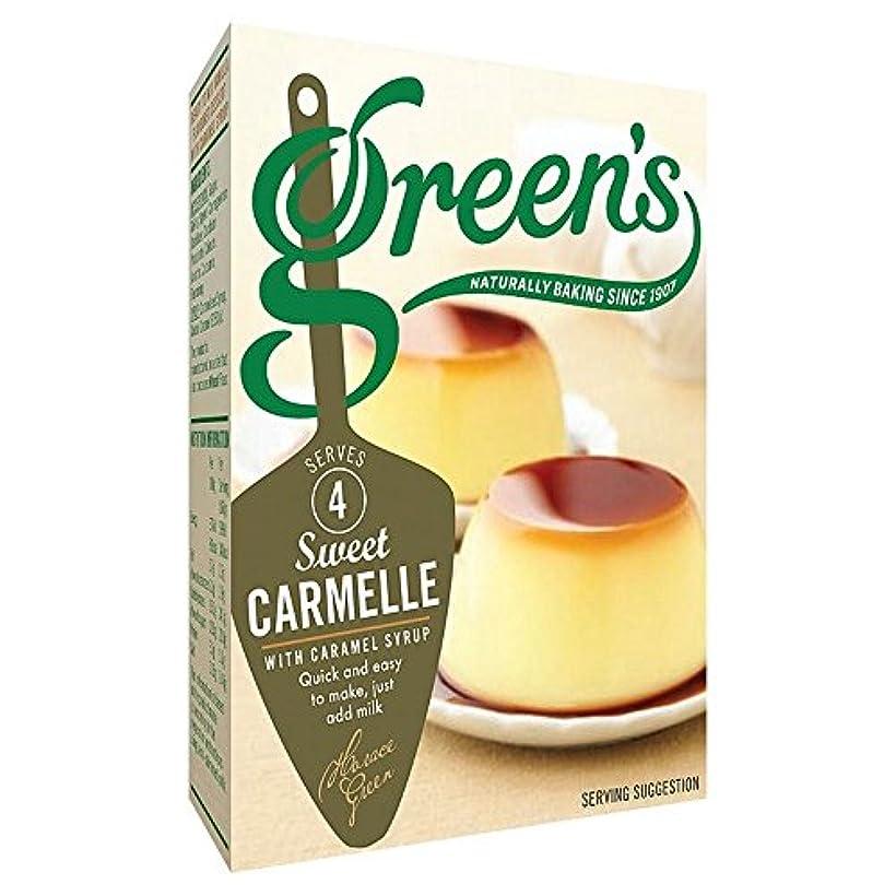 月面小学生アボートGreen's Carmelle Mix (70g) Carmelleのグリーンミックス( 70グラム)