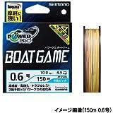 シマノ ライン パワープロ BOATGAME 300m PP-F72N 5C 1.0号
