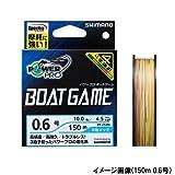 シマノ ライン パワープロ BOATGAME 300m PP-F72N 5C 1.5号