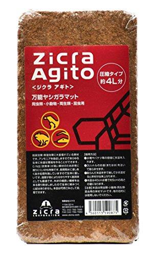 ジクラ (Zicra) 爬虫類専用万能ヤシガラマット 細目 4L