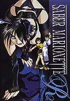 Saber Marionette R 1 [DVD] [Import]
