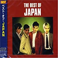 Best of by Japan (2003-01-28)