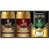 レギュラーコーヒー 挽きたての香りギフト ADA-20A