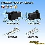 住友電装 110型 MTW 4極 カプラー・端子セット 黒色
