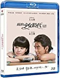 Our Times/ [Blu-ray] [Import]
