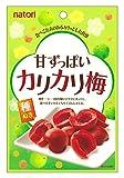 なとり 甘ずっぱいカリカリ梅種ぬき 32g×10袋