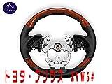 仙戸山 fairyland プリウスZVW50 ステアリング 新型 トヨタ プリウス 茶木目調 車種専用/純正交換 ガングリップ ハンドル TOYOTA PRIUS 50系 ZVW50/51/52/55型
