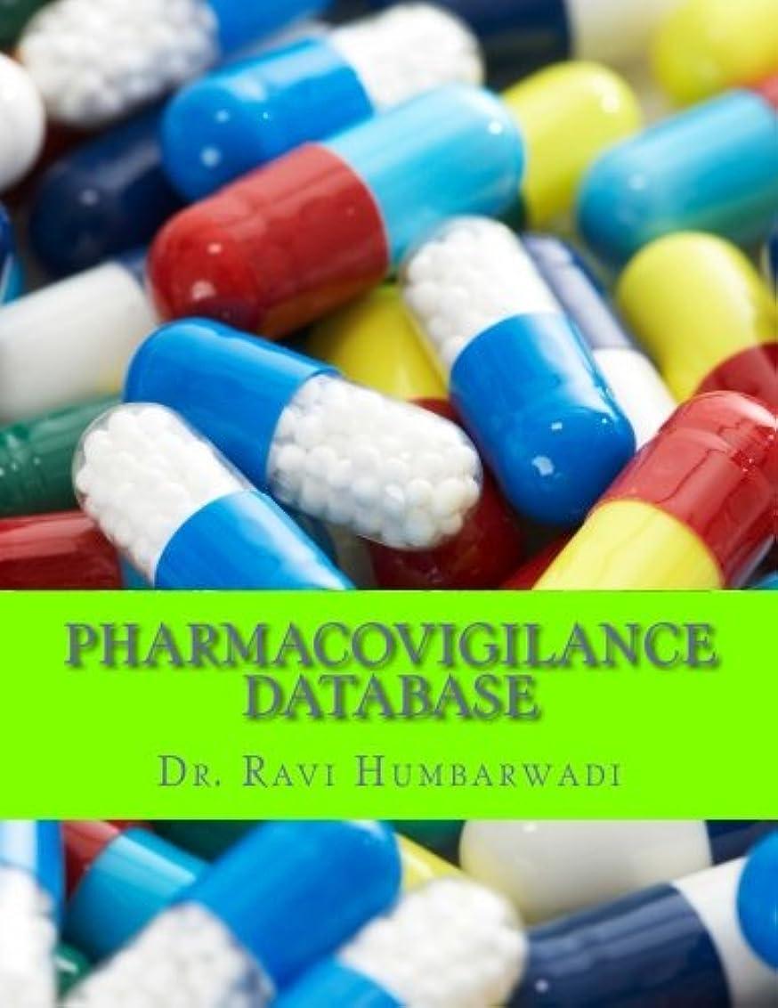 安全なリマーク中傷Pharmacovigilance Database: Oracle Argus Overview