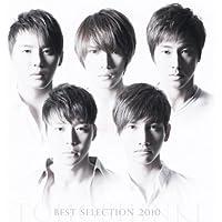 BEST SELECTION 2010(CD+DVD)
