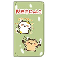 関西弁にゃんこ Galaxy S9 SC-02K ケース 手帳型 薄型プリント手帳 えらいなぁ~B (kn-022) カード収納 ストラップホール スタンド機能 WN-LC711111-MX