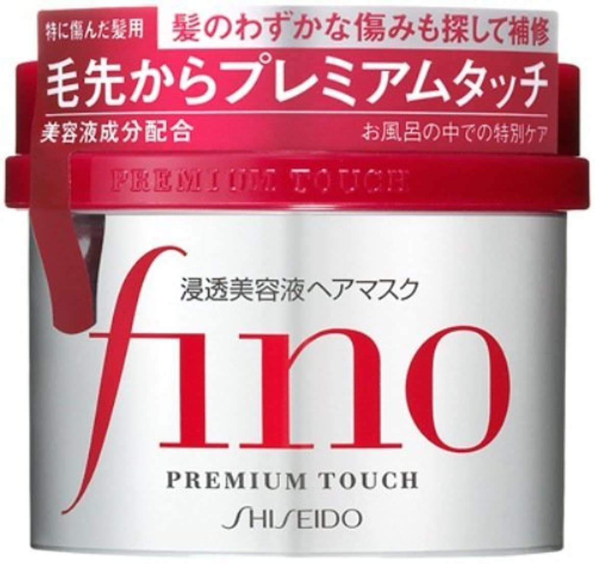 愛撫悪性の直径フィーノ浸透美容液ヘアマスク230G × 10個セット