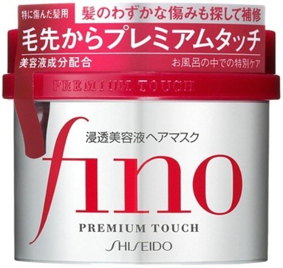 例外汚れた例外資生堂 フィーノ プレミアムタッチ 浸透美容液ヘアマスク 230g×36点セット (4901872837144)