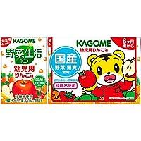 カゴメ 野菜生活 幼児用りんご味 (100ml×3本パック)×12個