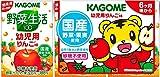 野菜生活100 幼児用りんご味 (100ml×3本) ×12本