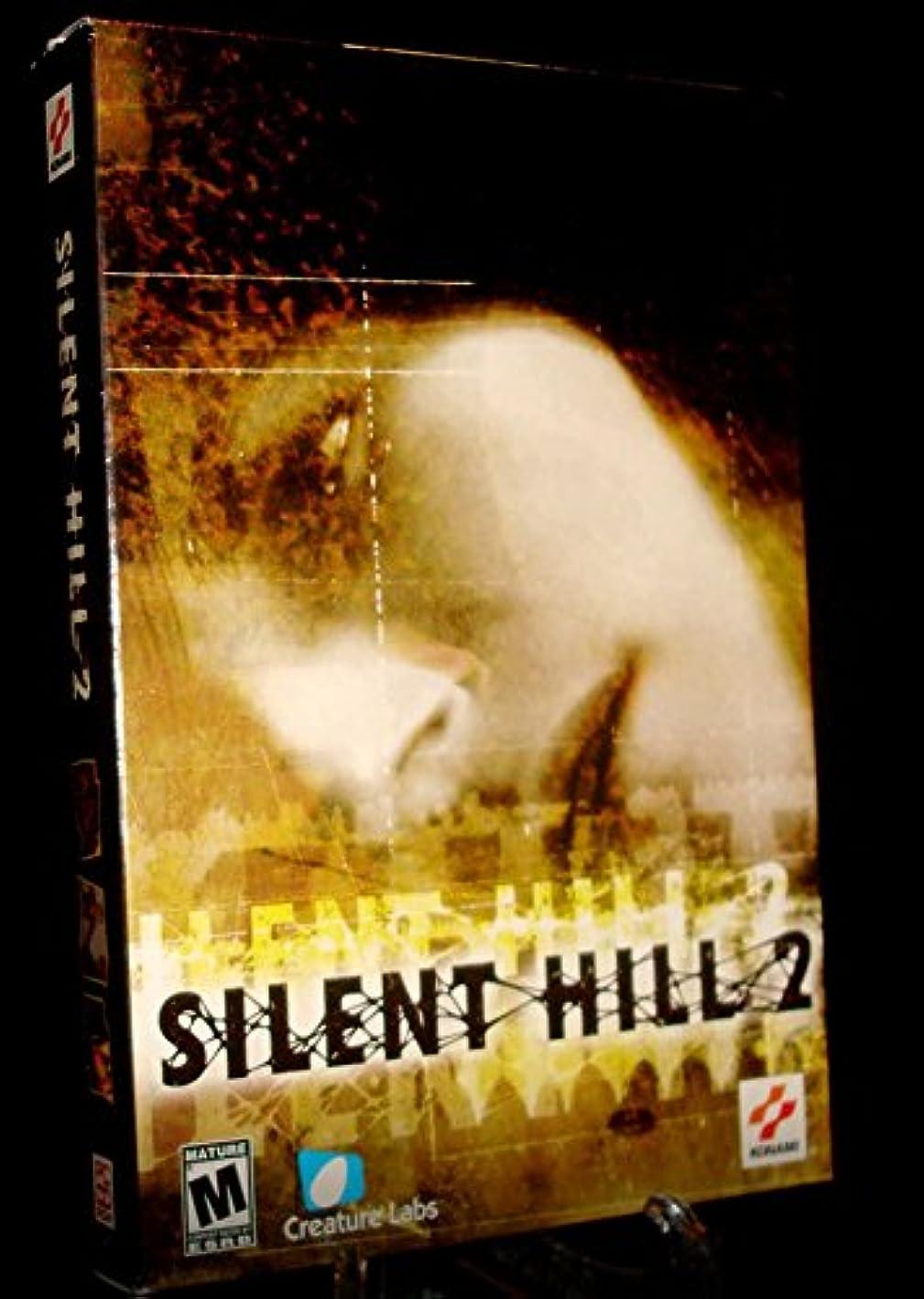 豪華な公然と普及Silent Hill 2 (輸入版)