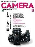 CAMERA magazine(カメラマガジン)2013.11[雑誌]