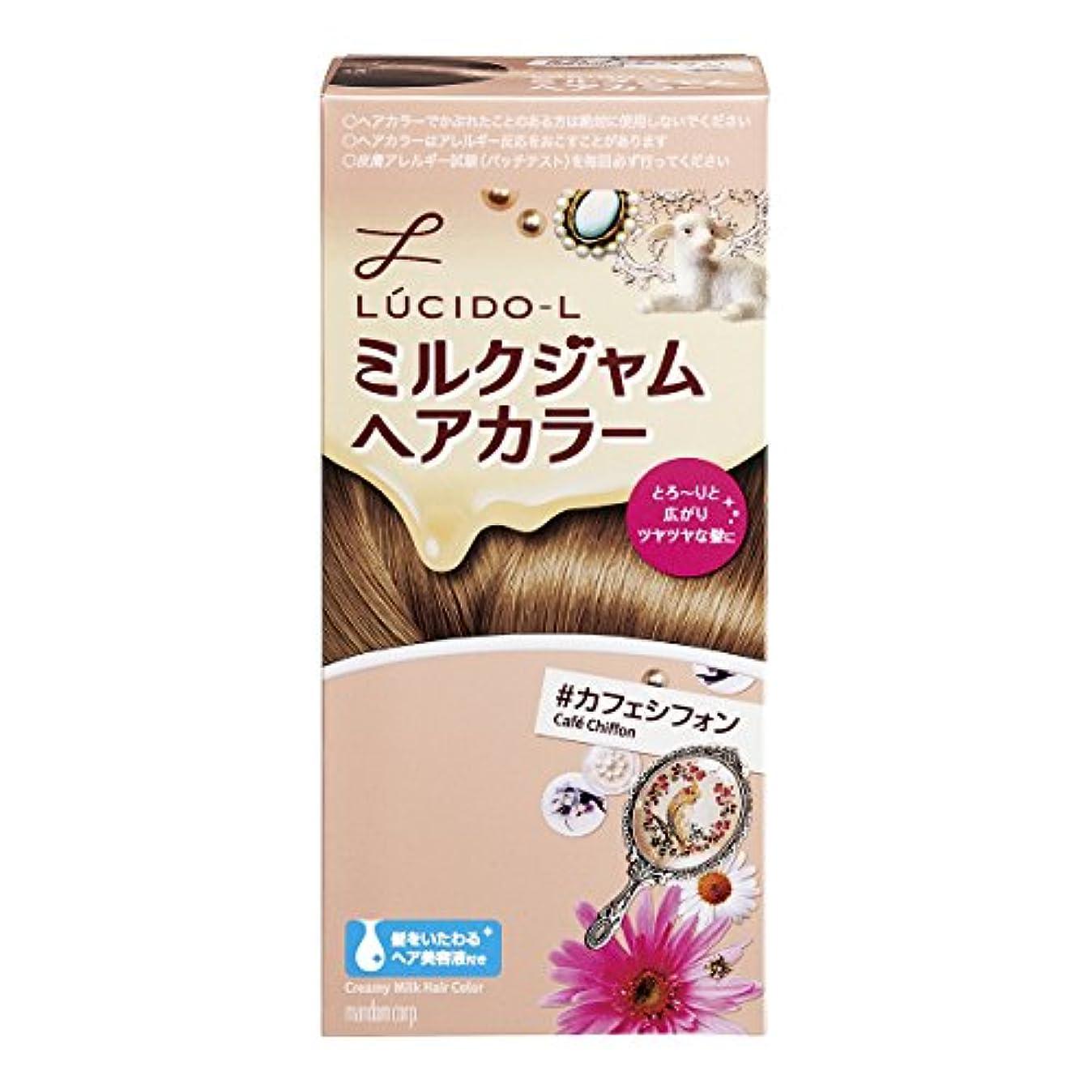 東方好むポンプLUCIDO-L (ルシードエル) ミルクジャムヘアカラー #カフェシフォン(医薬部外品) (1剤40g 2剤80mL TR5g)