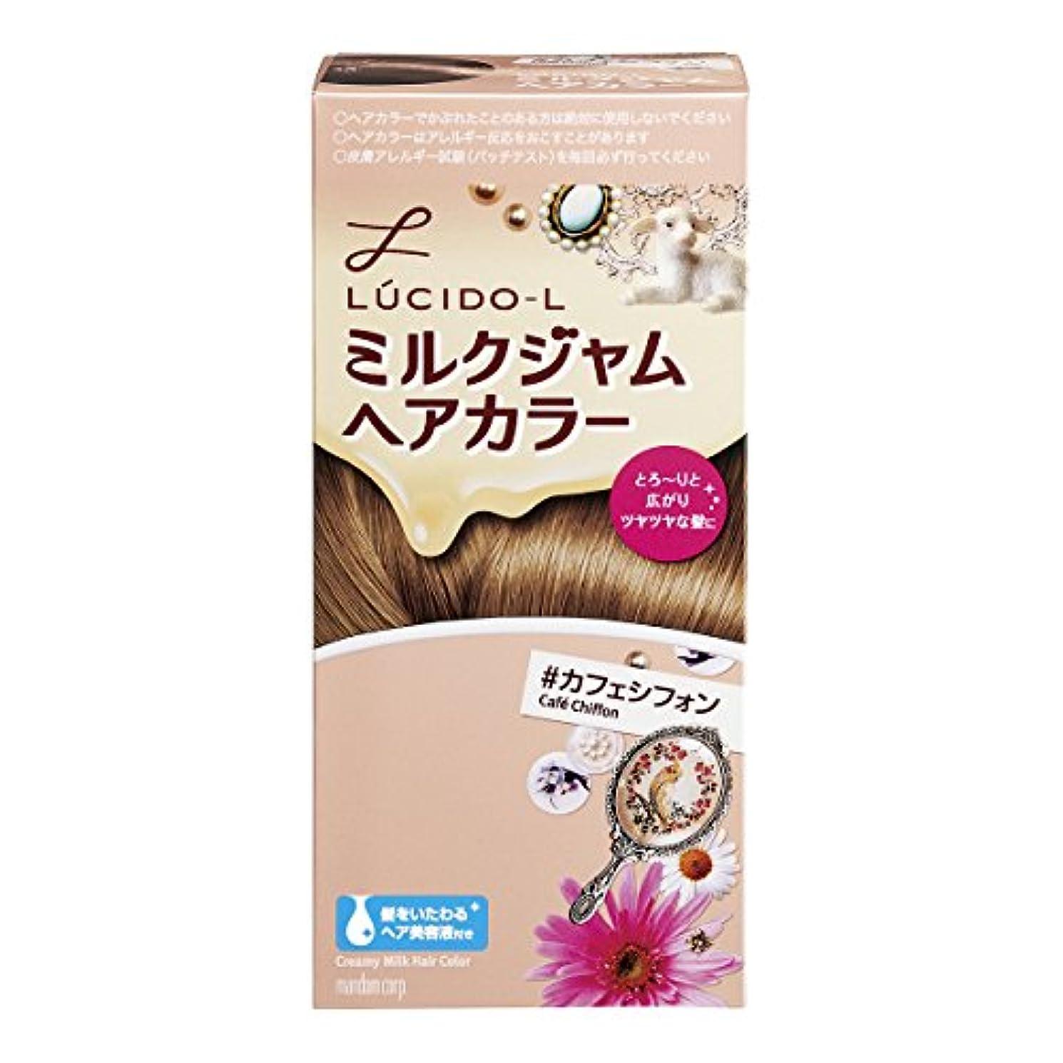 食料品店ファンブル今後LUCIDO-L (ルシードエル) ミルクジャムヘアカラー #カフェシフォン(医薬部外品) (1剤40g 2剤80mL TR5g)