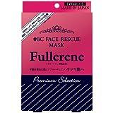 フラーレン フェイスレスキューマスク PS 1箱(25ml×5枚)