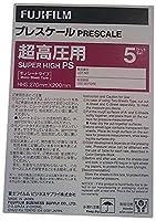 富士フイルム プレシート 超高圧用 HHS-PS