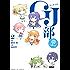 GJ部@こみっく(2) (サンデーGXコミックス)