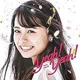 Yeah! Yeah!