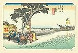 300ピース ジグソーパズル  東海道五拾三次 袋井 「出茶屋ノ図」(26x38cm)