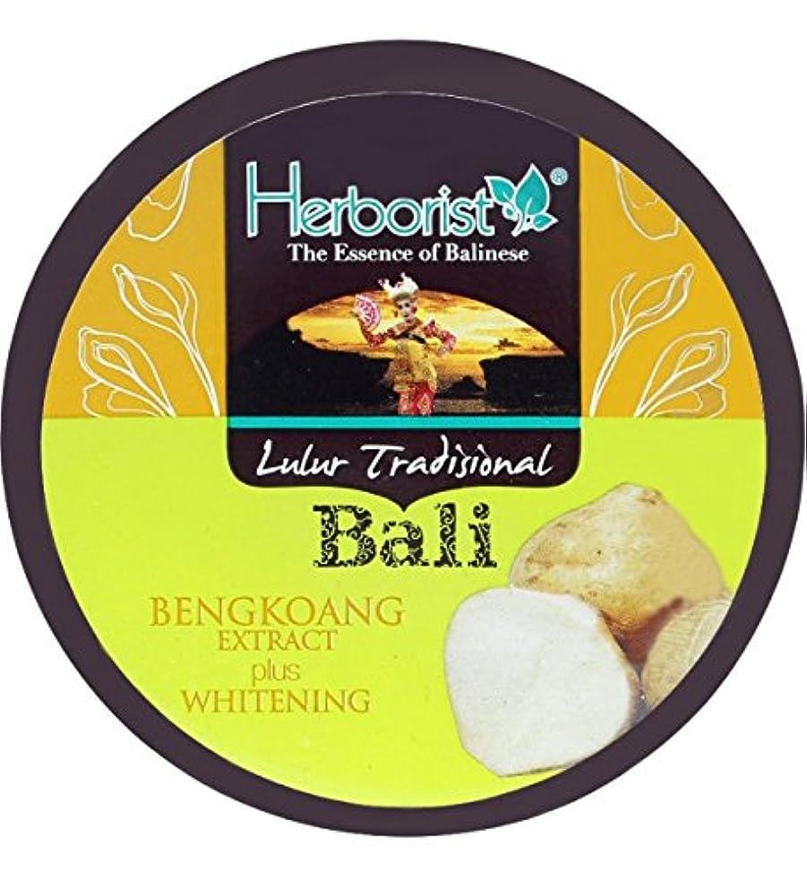 パースブラックボロウ助言する自発Herborist ルルールbengkoangプラスホワイトニング 200グラム