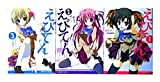 えびてん 公立海老栖川高校天悶部 フルカラー コミック 1-3巻セット (カドカワコミックス・エース)