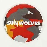 SUNWOLVES(サンウルブズ) オフィシャル 缶バッジ(迷彩)SWKB001KM