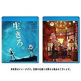 HIMEHINA LIVE Blu-ray「The 1st.」 (通常盤) (Blu-ray Disc) (特典なし)