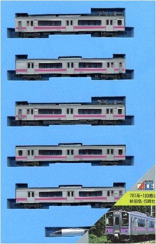 Nゲージ A4920 701系100番台・秋田色5両セット