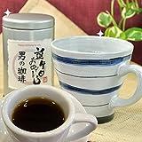 Best お父さんおじいちゃん - 誕生日プレゼント 男の 珈琲と マグカップセット (誕生日用) Review