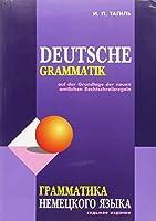 Grammatika nemeckogo jazyka. Deutsche Grammatik