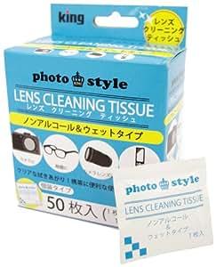 KING カメラクリーニング用品 photo style レンズクリーニングティッシュ 50枚入 個装 ノンアルコール&ウェットタイプ 79500
