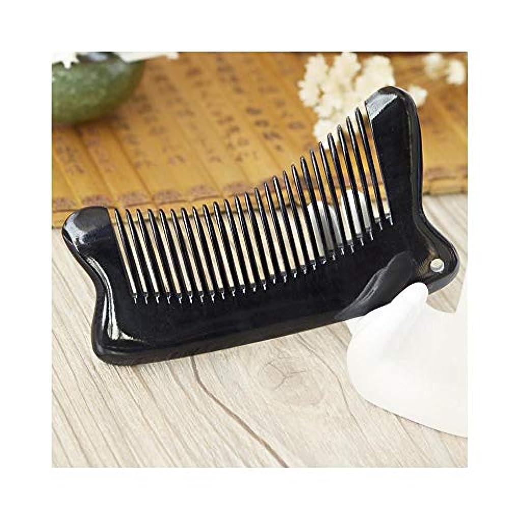 性別崩壊先例女性のための新しい木製のくしヘアコームバッファローホーンワイド歯のマッサージくし ヘアケア (色 : 7002)