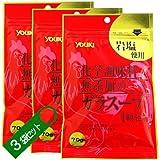 ユウキ食品 ガラスープ(顆粒) 化学調味料無添加 70g×3袋セット