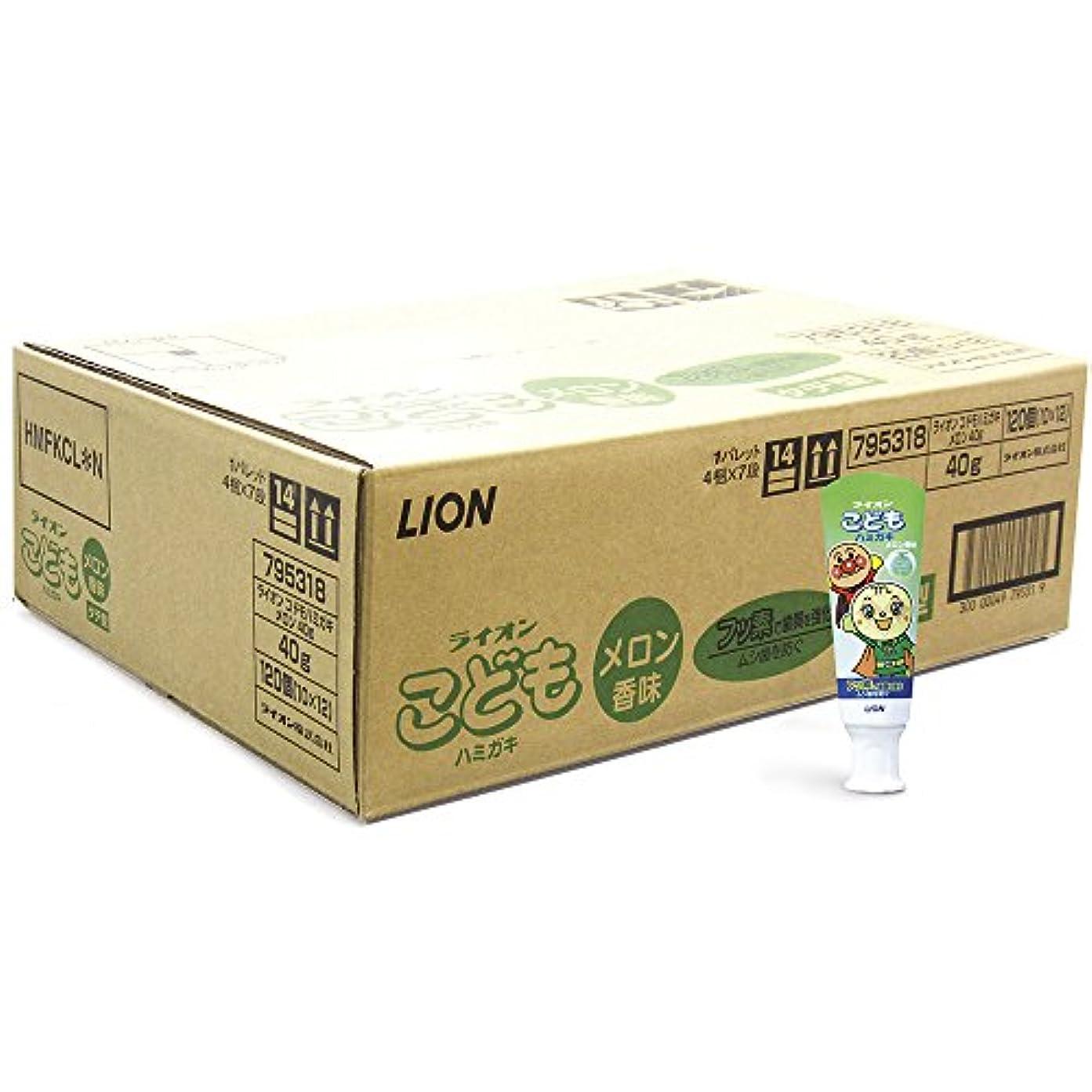 歴史的食品遅滞【ケース販売】ライオン こどもハミガキ アンパンマン メロン香味 40g×120個パック (医薬部外品)