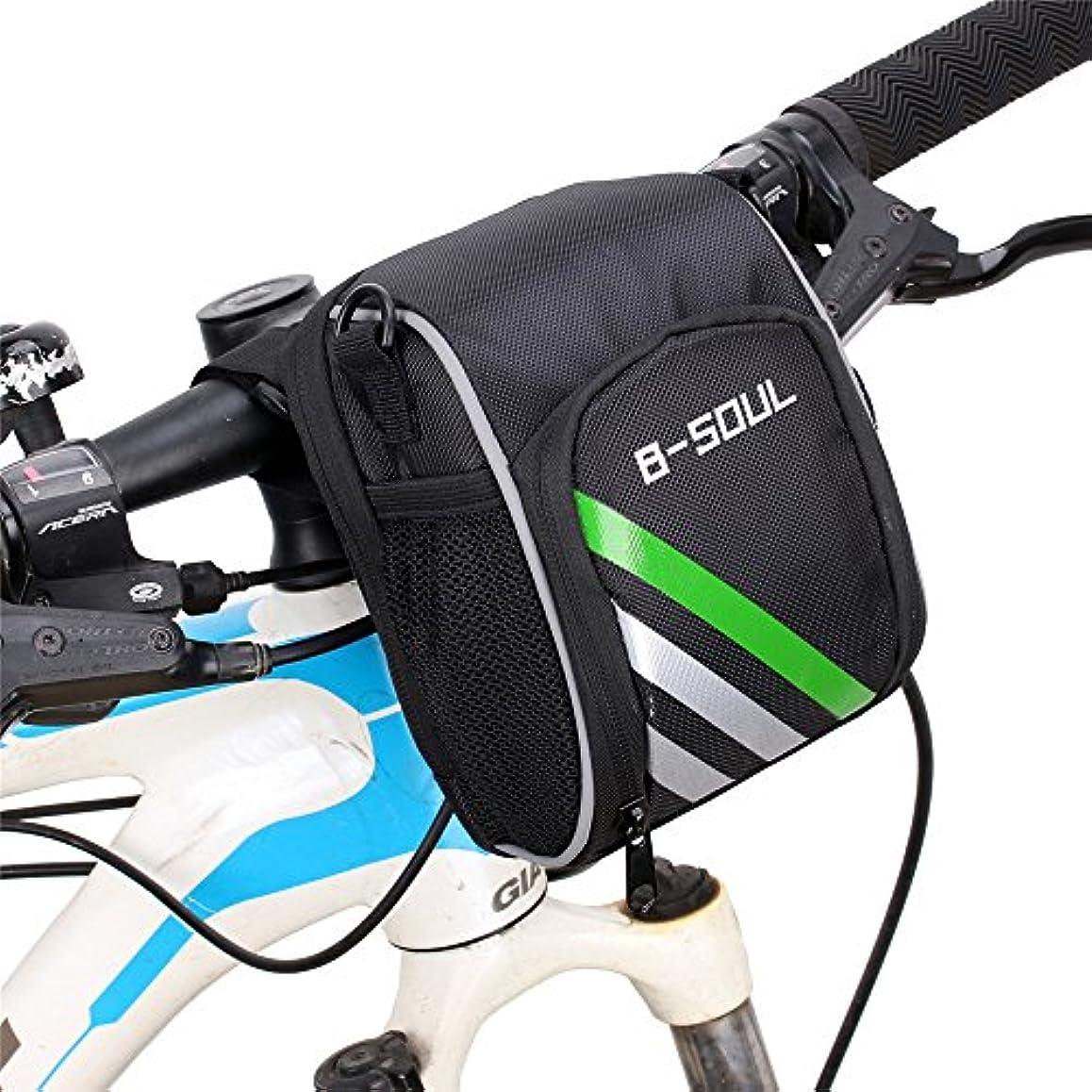 シャンパンイサカ気を散らす自転車MTBハンドルバッグ、防水マウンテンバイクポーチ多機能バイクバッグ、取り外し可能なストラップと大人と子供のための防水カバー 坚しっかり大容量