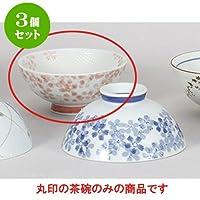 3個セット 夫婦茶碗 なでしこ ピンクつぶつぶ中平 ピンク [10.6 x 5.5cm] くっつきにくい 【料亭 旅館 和食器 飲食店 業務用 器 食器】