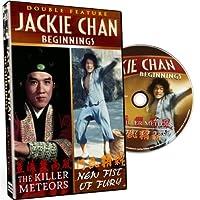 Killer Meteors/New Fist of Fury [DVD] [Import]