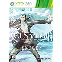 El Shaddai: Ascension of the Metatron [Encore Edition] [Japan Import] by Ignition Entertainment Japan [並行輸入品]